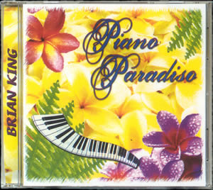 Piano Paradiso CD Case